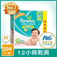 【幫寶適】 超薄乾爽 嬰兒紙尿褲 (M) 102片 x2包 (彩盒箱)