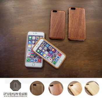 「iFUSHUN」Wooden case for IPHONE6/6s