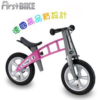 FirstBike 德國設計 寓教於樂-兒童滑步車/學步車-亮麗粉