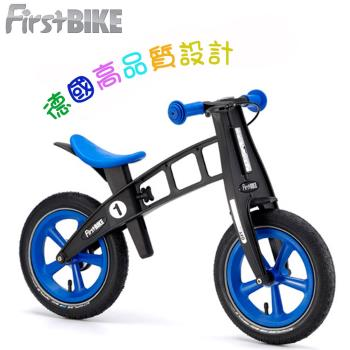 【FirstBike】德國高品質設計 寓教於樂-兒童滑步車/學步車-黑金鋼藍