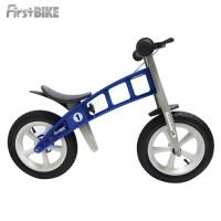 FirstBike 寓教於樂-兒童滑步車/學步車(帥氣藍)