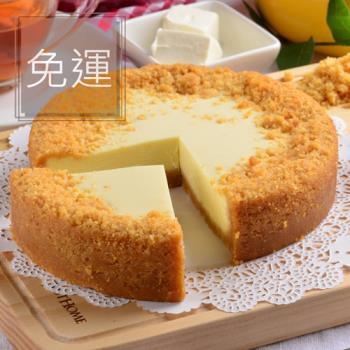 艾波索 無限乳酪派 6吋