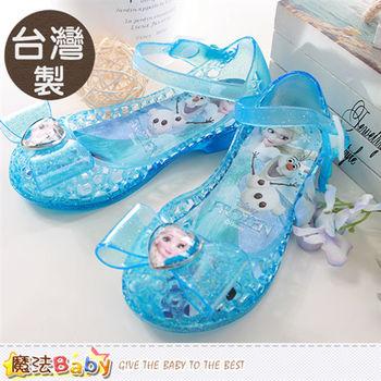魔法Baby 女童涼鞋 台灣製專櫃款迪士尼冰雪奇緣果凍娃娃鞋~sa64176