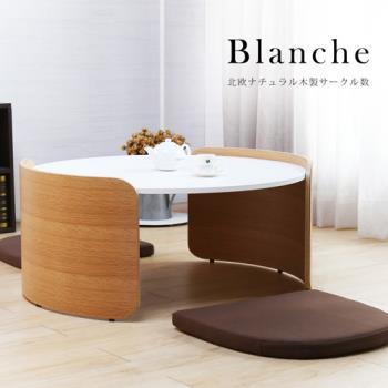 H&D 自然木作Blanche布蘭琪北歐風典雅曲木大茶几