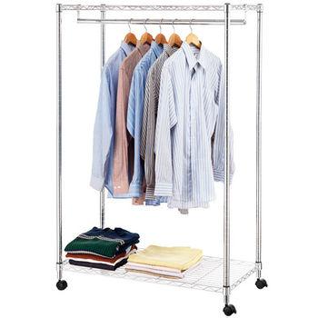 【莫菲思】百變金鋼-二層附輪衣櫥架90x45x140cm