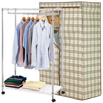 【莫菲思】百變金鋼-二層附輪防塵衣櫥架90x45x140cm