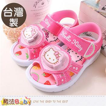 魔法Baby 童鞋 台灣製專櫃款Hello Kitty閃燈鞋~sh9636