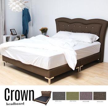 【HD】皇冠歐式簡約雙人超耐刮皮紋床組/床頭+床底