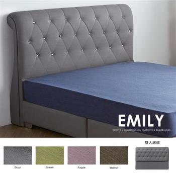 【H&D】 艾蜜莉歐式簡約雙人超耐刮皮紋床頭片-4色