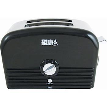 【維康】烤麵包機 WK-320