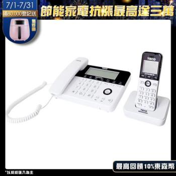 TECO東元 2.4G 數位高頻無線電話子母機 XYFXC081W