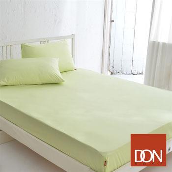 DON 原色時尚 加大200織精梳純棉床包枕套三件組-青蘋綠