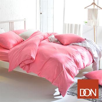 DON 原色時尚 雙人200織精梳純棉被套床包四件組-俏皮桃粉