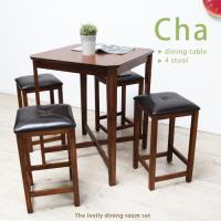 【H&D】CHA古郁禪風吧台桌椅組/一桌四椅
