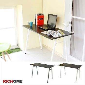 RICHOME 比堤皮面工作桌-2色
