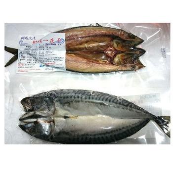 【海錦富】挪威鮮鯖一夜干