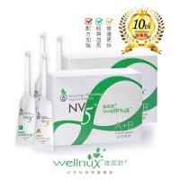 WellnuX維妮舒NV5⁺蛻變煥新雙件組-長效菁華2盒(5ml x 8支頂級深度保養)