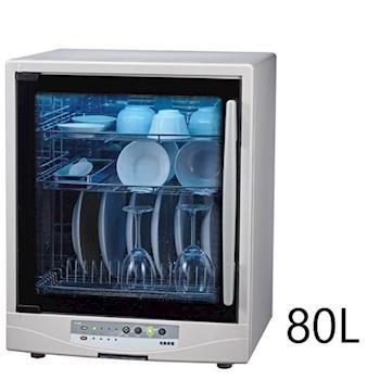 【名象】三層紫外線殺菌烘碗機 TT-989