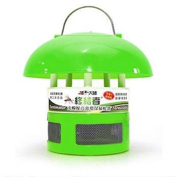 捕蚊大師 終結者光觸媒高效環保捕蚊器 第四代改良版-1入