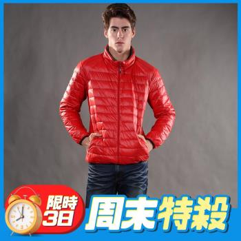 【JORDON】時尚男款超輕高規95%羽絨夾克 971