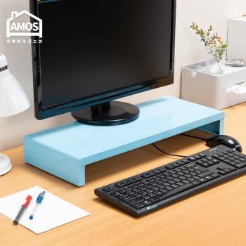 【Amos】馬卡龍高載重鐵板多功能置物架/桌上螢幕架