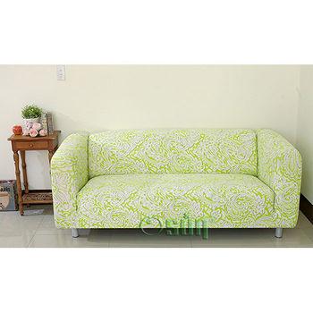 【Osun】一體成型防蹣彈性沙發套、沙發罩(富麗堂皇-嫩綠鳳羽圖騰款)3人座