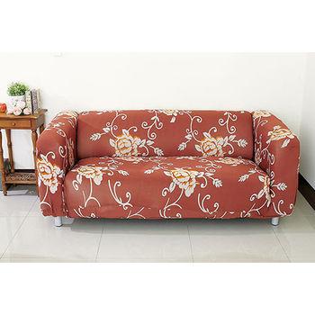 【Osun】一體成型防蹣彈性沙發套、沙發罩圖騰款3人座(華麗典雅-咖啡金玫瑰)