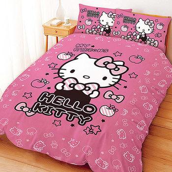 【享夢城堡】HELLO KITTY 貼心小物系列-單人床包薄被套組(粉)(紅)