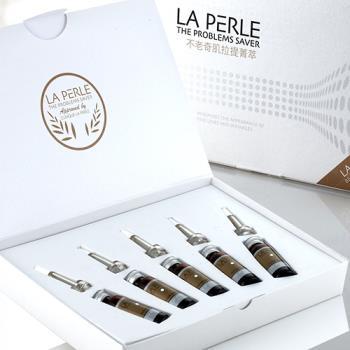 LA PERLE不老奇肌胎盤素凍齡3盒組