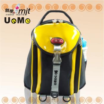 【UnMe】低年級休閒後背書包(黃色)