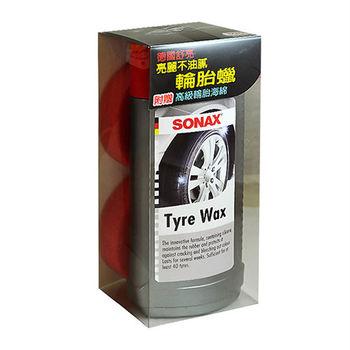SONAX 舒亮亮麗不油膩輪胎蠟