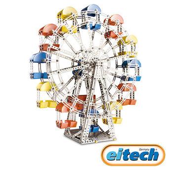【德國eitech】益智鋼鐵玩具-動感摩天輪-C17