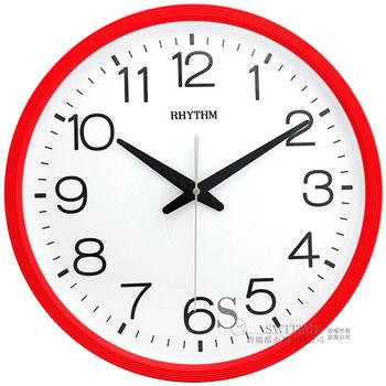 【RHYTHM日本麗聲】簡約基本款14吋超靜音掛鐘(玫瑰紅)