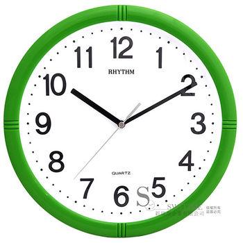 【RHYTHM日本麗聲】現代時尚滑動式超靜音12吋掛鐘(青草綠)