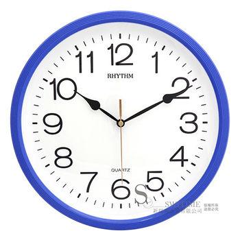 【RHYTHM日本麗聲】現代極簡風超靜音掛鐘(深海藍)