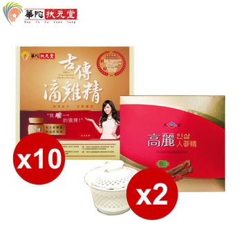 華陀古傳滴雞精元氣保護(6瓶x10盒)