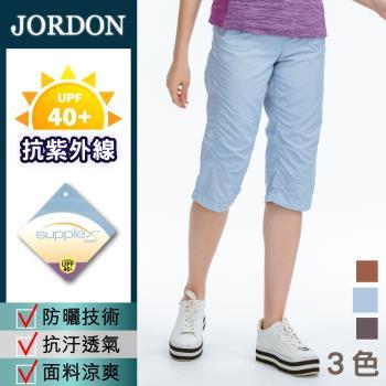 【FOX FRIEND】女款 Supplex 大地系女孩 抗UV休閒七分褲(2852)