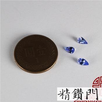 【精鑽門】水滴形丹泉石裸石0.17-0.20克拉 (12入)
