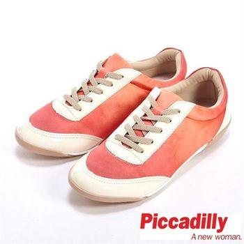 Piccadilly 舒適亮面漸層色綁帶休閒鞋-橘