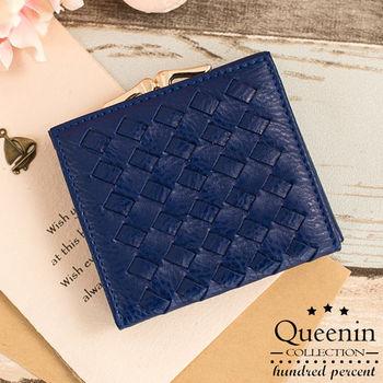 DF Queenin皮夾 - 甜漾編織仿皮款零錢包式短夾
