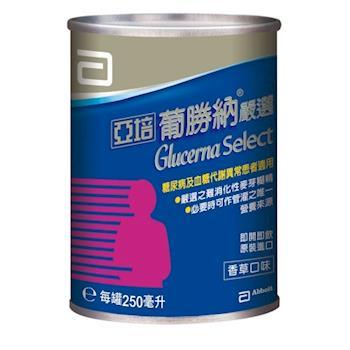 亞培 葡勝納嚴選(250mlx24罐)