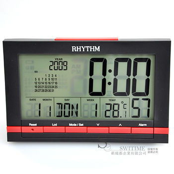 【RHYTHM日本麗聲】現代都會雙鬧鈴LED夜光多功能電子鐘/鬧鐘