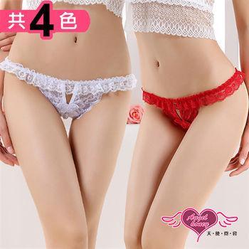 天使霓裳 丁字褲 蝴蝶蹤影 蕾絲丁字褲(共4色F) -KD2124