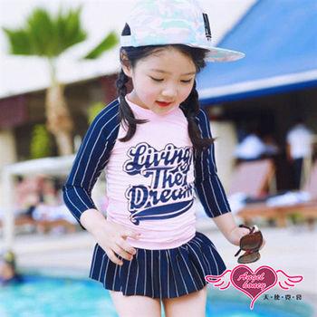 天使霓裳 兒童泳衣 條紋寶貝 兩件式短裙童泳裝(粉黑M~XL) -JH1110