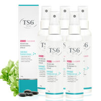 TS6 Skin Care 三效保濕噴霧(150g)x5入
