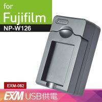 Kamera 隨身充電器 for Fujifilm NP-W126 (EXM 082)