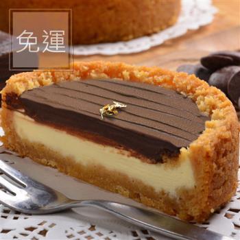 艾波索 4吋比利時巧克力乳酪派