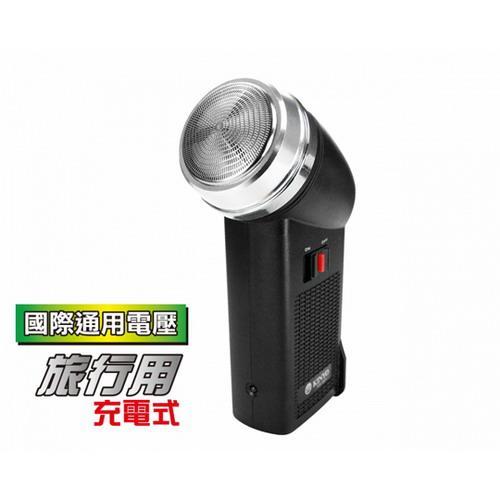 KINYO 旅行用國際通用電壓充電刮鬍刀KS-321
