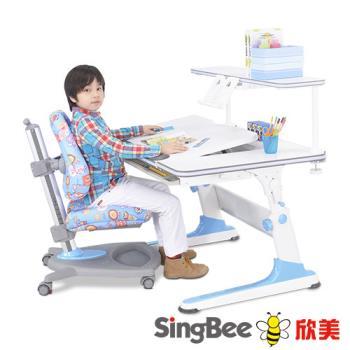 【SingBee欣美】益學L桌椅組合+加大上層書架