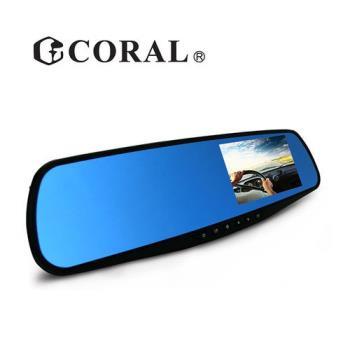 CORAL後視鏡型前後雙錄車錄器